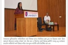 Gujarat Samachar, 19-10-18
