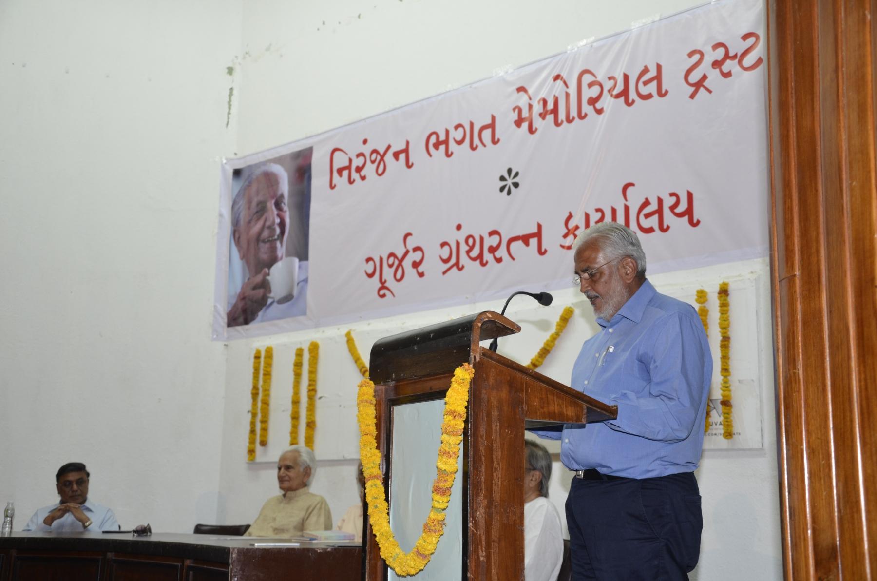 Shri Chintan Parikh's talk at the event