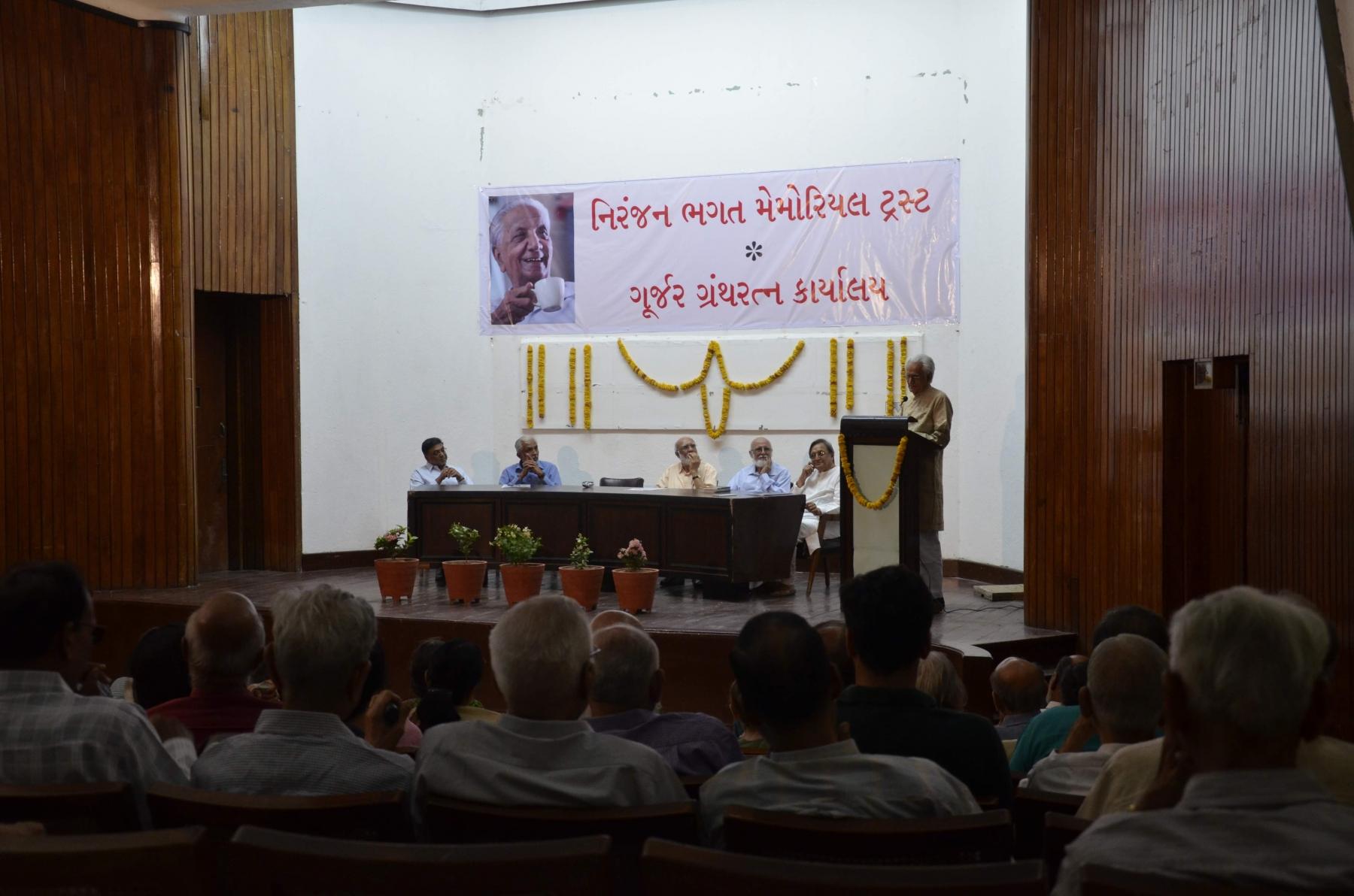 Shri Raghuvir Chaudhary's talk at the event