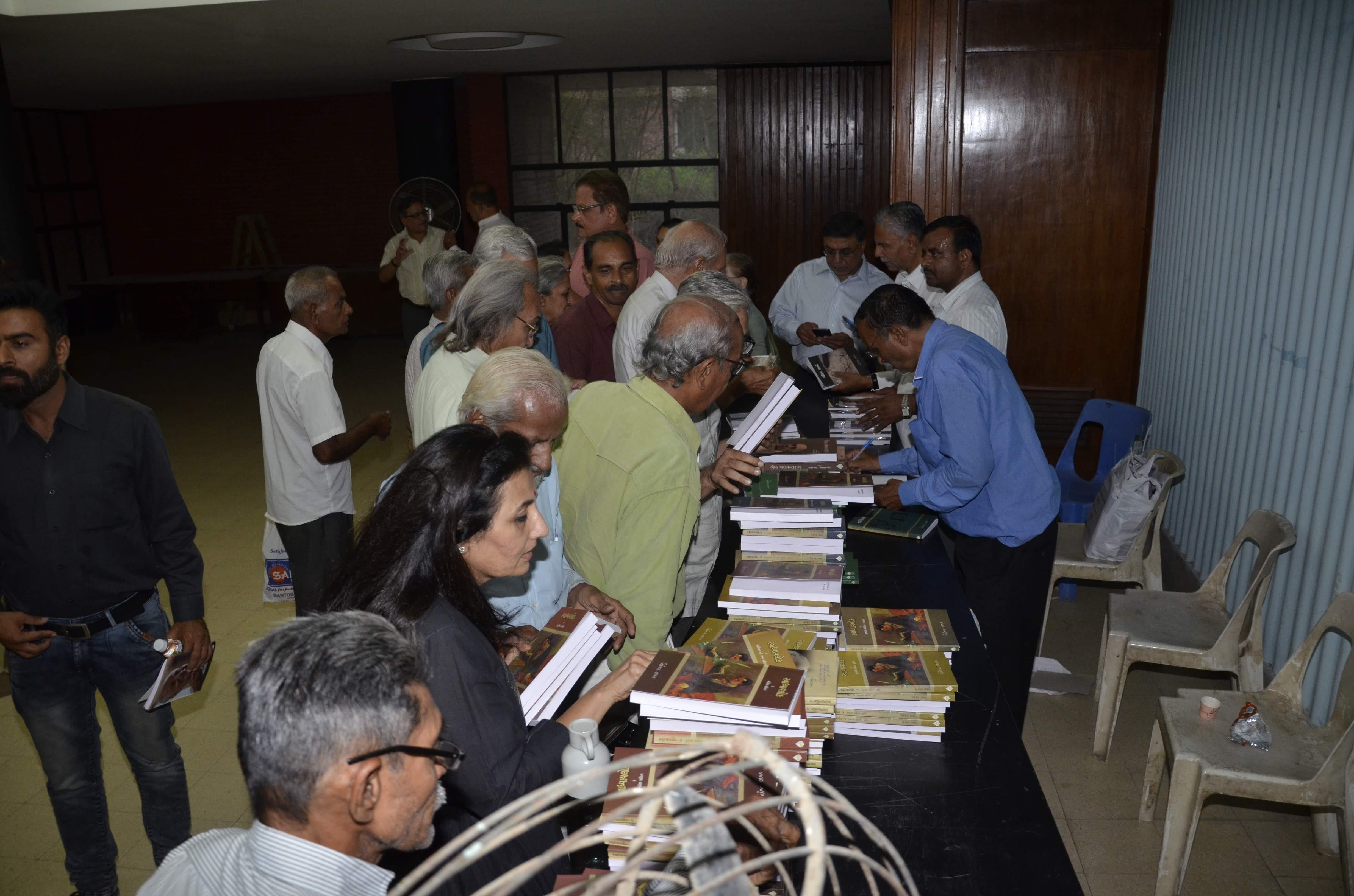 Books of Shri Niranjan Bhagat