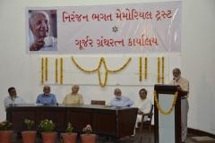 Shri Prafull Anubhai's talk at the event