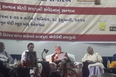 Niranjan Bhagat receiving Kavya Mudra Award